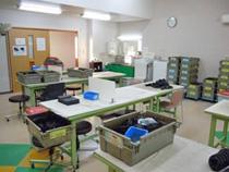 ダイトゴム作業室